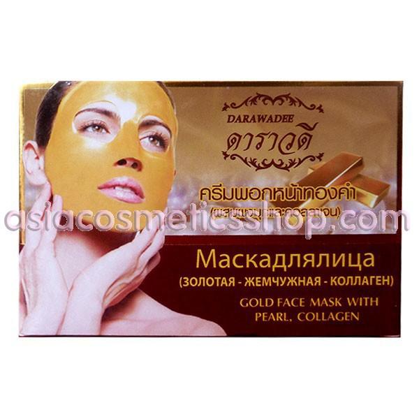 Anti Aging Facial Mask 79