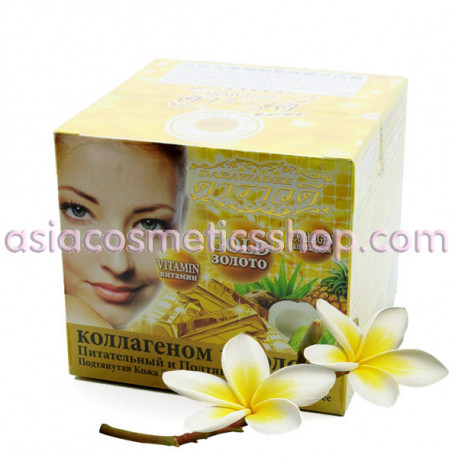 Nourishing and firming face cream with collagen and biogold, 100 g