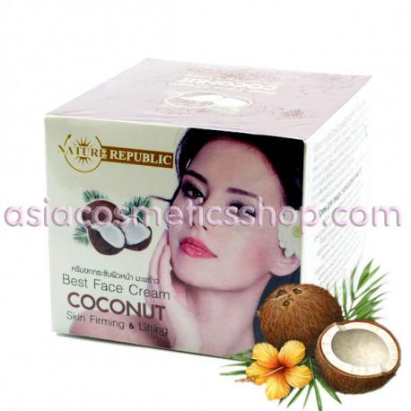 Крем для лица с кокосовым маслом, 60 г
