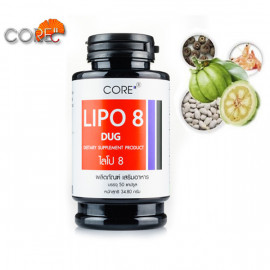 CORE LIPO8 Drug Dietary Supplement for Weight Loss, 50 pcs