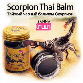 Banna Scorpion Black Balm, 50 g & 200 g