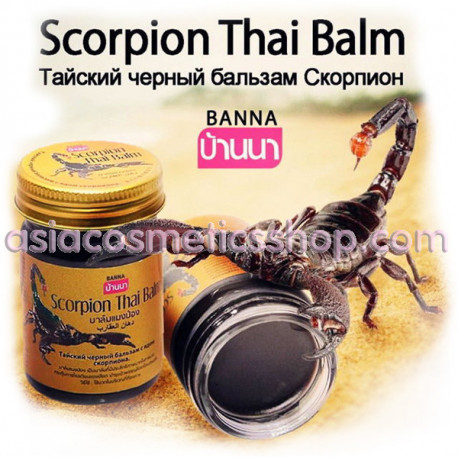 Тайский черный бальзам с ядом скорпиона, 200 г