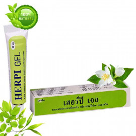 Ya In Thai Herpi Gel For the Treatment of All Types of Herpes, 10 g