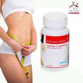 Yanhee L-карнитин, капсулы для похудения, 30 шт