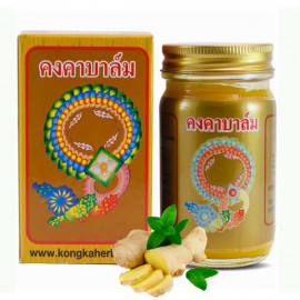 Kongka Herb Golden Thai Balsam with Mountain Ginger, 50 g