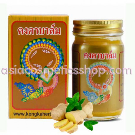 Kongka Herb Golden Thai Balsam with Mountain Ginger, 50 g