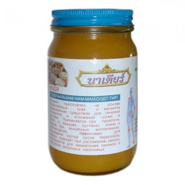 Thai Yellow Balm, 200 g