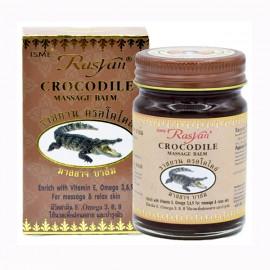 ISME Rasyan Бальзам с крокодиловым жиром, 50 г