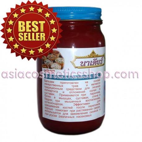 Thai Red balm, 200 g