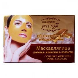 Антивозрастная маска для лица с золотом, жемчугом и коллагеном, 100 мл