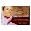 Darawadee Антивозрастная маска для лица с золотом, жемчугом и коллагеном, 100 мл