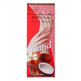 Herbal cream for hands and feet, 200 g