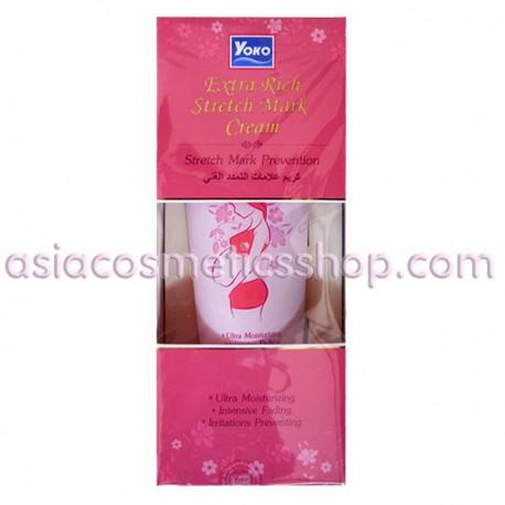 Крем от растяжек для беременных, 200 мл