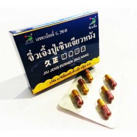Капсулы для мужчин JIU JENG PUSHEN JIAO NANG, 6 шт