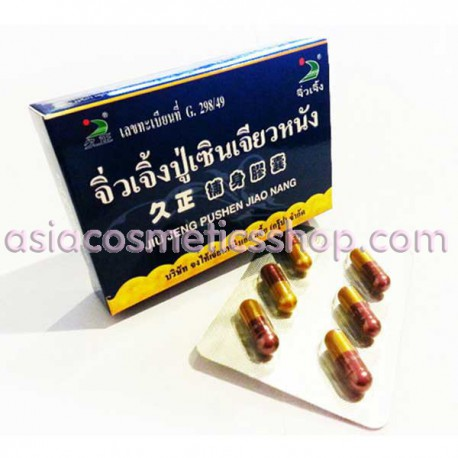 Capsules for Men JIU JENG PUSHEN JIAO NANG, 6 pcs