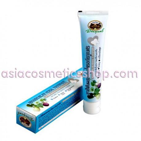 Лечебная зубная паста с мангустином и гуавой, 70 г