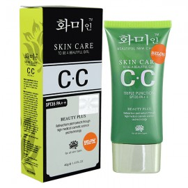 Belov Skin care to be beauty girl CC cream SPF35 PA, 40 ml