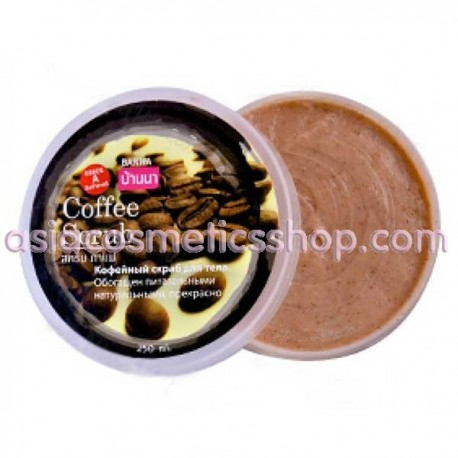 Body scrub with coffee, 250 ml