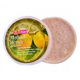 Body scrub 250 ml, Mahad