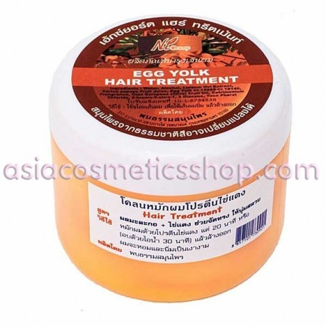 Маска для волос с диким медом и папайей, 350 мл