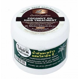 Pobtamsamunprai Hair Mask Coconut, 350 g