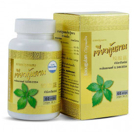 Capsules for rejuvenation Jiaogulan, 100 pcs