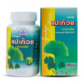 Capsules Ginkgo Biloba, for the cerebral circulation and improve memory, 100 pcs