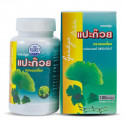 Kongka Herb Капсулы Ginkgo Biloba, для мозгового кровообращения и улучшения памяти, 100 шт