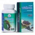 Kongka Herb Slimming capsules Prik Thai Dum, 100 pcs