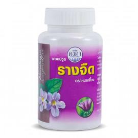 Kongka Herb Капсулы для лечения печени при отравлении, 100 шт