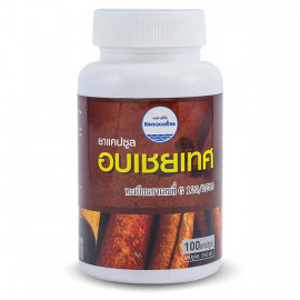 Kamin Chun capsules for the treatment of gastric, 100 pcs