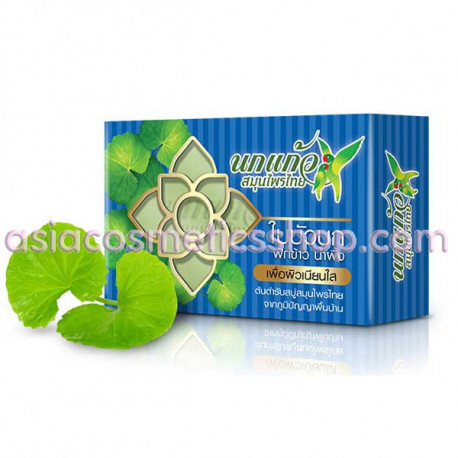 Parrot Herbal Soap Centella Asiatica Leaf Extract, 75 g
