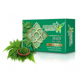 Parrot Thai Herbal Soap Samoonprai Thai Anti Acne & Anti Rash 75 g