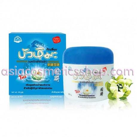 Kokliang Snow Lotus Cream, 50 g