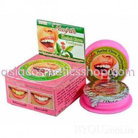 Розовая зубная паста с гвоздикой, 25 г
