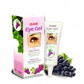 Гель для кожи вокруг глаз с экстрактом винограда, 10 г