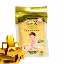 Golden Mask for face wrinkles, 50 g
