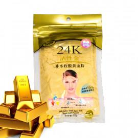 Золотая маска для лица от морщин, 50 г