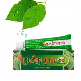 Bactericidal cream for the treatment of herpes, boils and any skin diseases, 20 g
